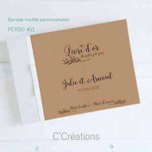 Livre d'or mariage personnalisable { Kraft Nature } coloris brun et ivoire